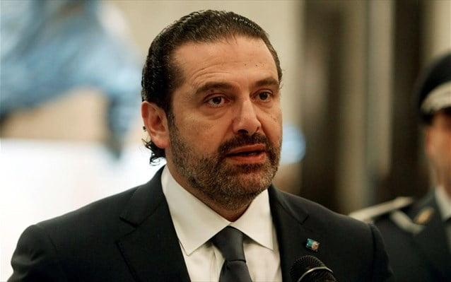 Λίβανος: Απειλεί με παραίτηση ο Χαρίρι αν η Χεζμπολάχ παρεμβαίνει σε περιφερειακές συρράξεις