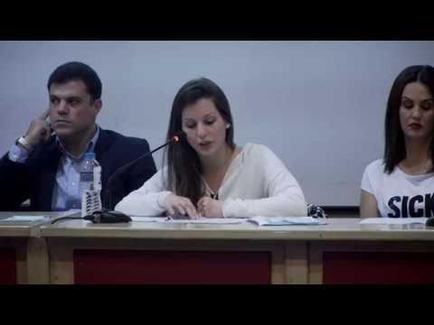 Δείτε ολιγόλεπτο βίντεο της επετειακής εκδήλωσης του δέλτα