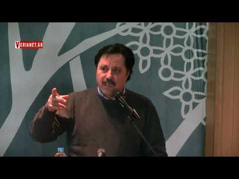 Βέροια 20-1-18: Ομιλία Σάββα Καλεντερίδη – Οι γεωπολιτικές εξελίξεις στην ευρύτερη περιοχή – Κουρδικό – Κυπριακό -Σκοπιανό