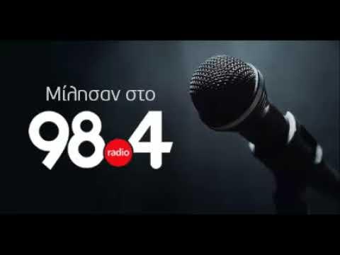 Δ. Κωνσταντακόπουλος: Μετατροπή της βαλκανικής σε χώρο υποτελών