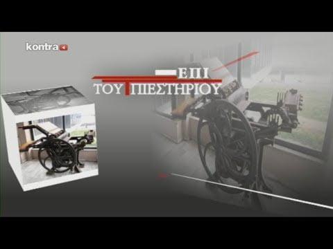 Ελλάδα και Κύπρος στη δίνη πολεμικών προετοιμασιών: Το γεωπολιτικό μνημόνιο (βίντεο)