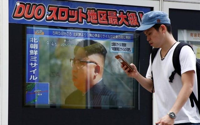 Ο ΟΗΕ χαιρετίζει την επαναλειτουργία του διαύλου επικοινωνίας μεταξύ Νότιας και Βόρειας Κορέας