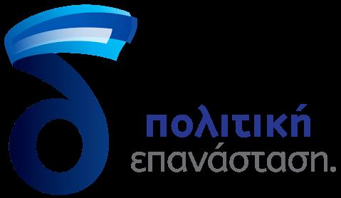 Μην εμπιστεύεστε τα κόμματα και τους πολιτικούς – Είναι έτοιμοι να ξεπουλήσουν το όνομα της Μακεδονίας – Το δέλτα για το Σκοπιανό