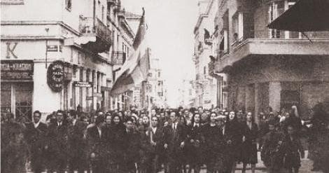 Το ΕΑΜ για τη Μακεδονία – Η μεγαλύτερη διαδήλωση στην κατεχόμενη από τους ναζί Ευρώπη