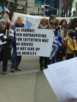 Διαδήλωση Ελλήνων στη Ζυριχη υπέρ της Μακεδονιας