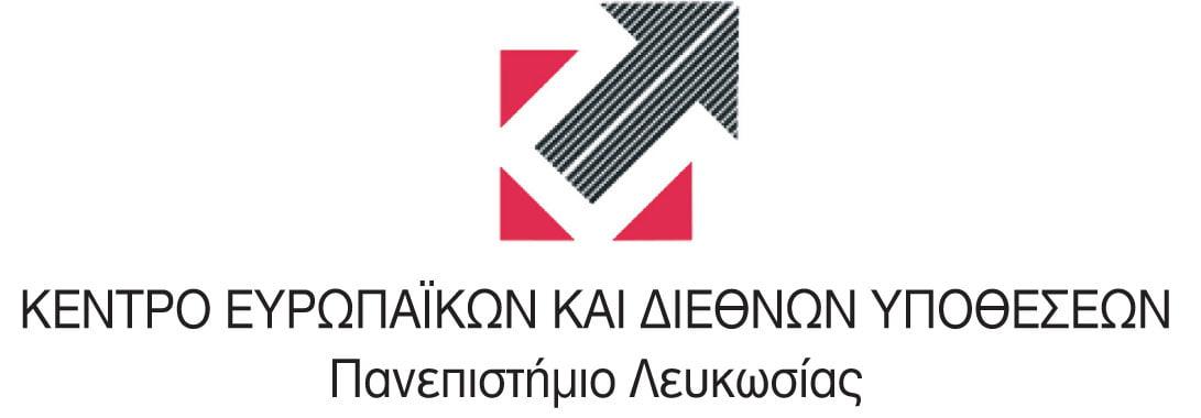 Εκδήλωση για το Διεθνές Δίκαιο της Θάλασσας στη Λευκωσία