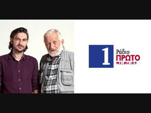Ακούστε τον Σταύρο Καλεντερίδη να μιλά για το Σκοπιανό στην εκπομπή Λάζαρου Μαύρου και Μάριου Πούλλαδου