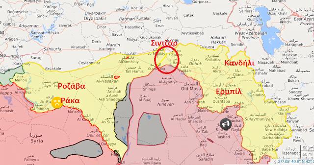 Ιράκ: Το PKK «αποσύρεται» από τη Σίντζαρ