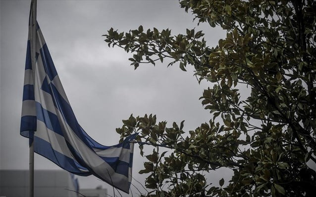Bloomberg: Ποια είναι η νέα…«Ελλάδα»