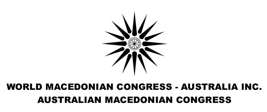 Δικαστήριο της Αυστραλίας ξεσκεπάζει την προδοσία της κυβέρνησης και των πολιτικών της Ελλάδας, που ξεπουλάνε τη Μακεδονία