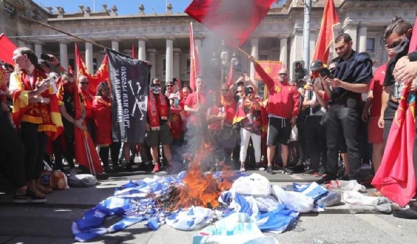 Μηνύσεις σε «Μακεδονοσλάβους» καταθέτει το Αυστραλιανό Ινστιτούτο Μακεδονικών Σπουδών