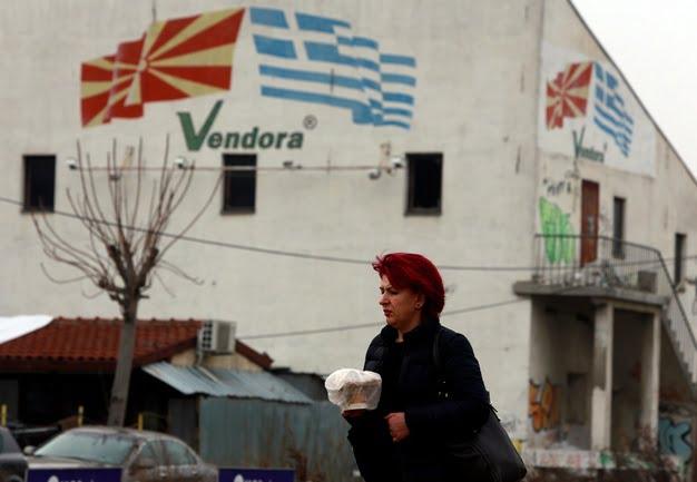 Το γεωπολιτικό ρήγμα των Βαλκανίων