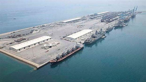 Βρετανία: Απέκτησε στρατιωτική βάση στο Μπαχρέιν