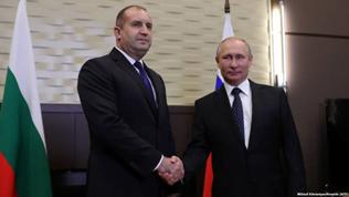 """Ο Πρόεδρος της Βουλγαρίας Εκλιπαρεί την Ρωσία να Αναστήσει τον Αγωγό """"Νότιο Ρεύμα"""""""