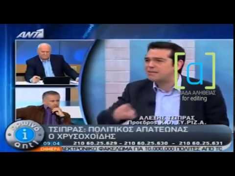 WSJ: Στελέχη του Σύριζα ήταν πρωταγωνιστές της πολιτικής βίας!