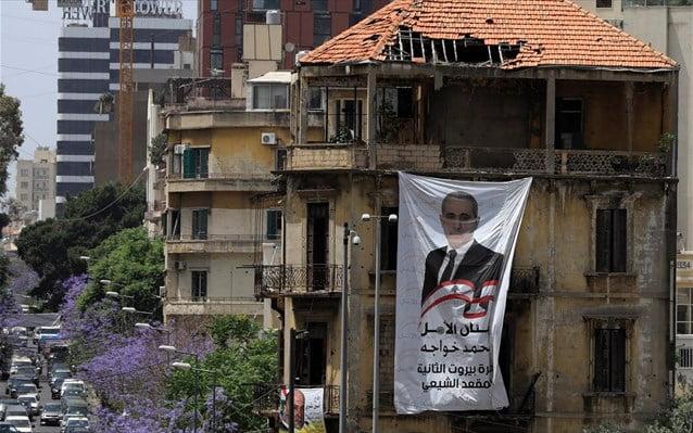 Λίβανος: Εκλογές μετα από εννέα χρόνια – Ενισχυμένη η Χεζμπολάχ