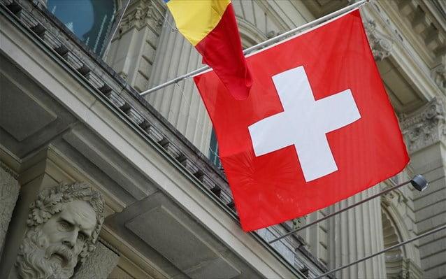 Το δίλημμα των Ελβετών
