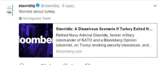 Stavridis: A Disastrous Scenario If Turkey Exited NATO