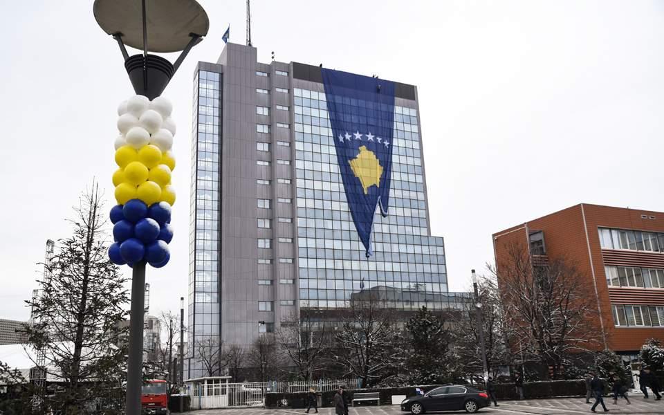 Αποψη: Ο διαμελισμός του Κοσόβου δεν είναι λύση