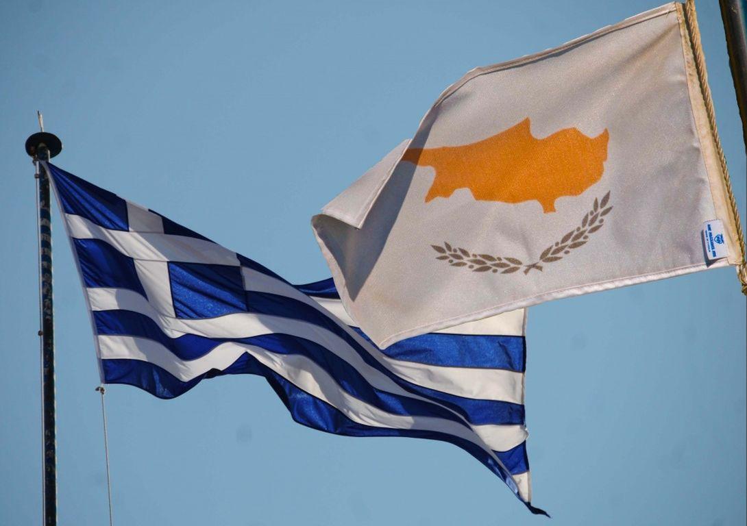 Το Κόσοβο της Ηρωίνης, τα Βαλκάνια της Συμφοράς. Ελλάδα, Κύπρος, Θράκη και αναγνώριση Κοσόβου