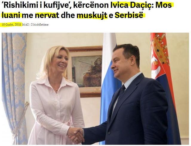 Δηλώσεις ΥΠΕΞ Σερβίας για αλλαγή συνόρων στο Κοσσυφοπέδιο
