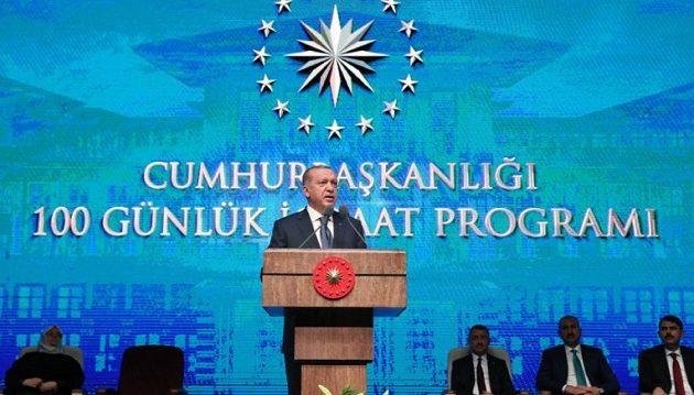 Τρίτο πυρηνικό σταθμό στη Θράκη και δεύτερο πλοίο για γεωτρήσεις στα σχέδια Ερντογάν