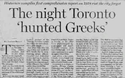 Τορόντο 1918 – Ο Βίαιος Αύγουστος: Το ρατσιστικό πογκρόμ εναντίον των Ελλήνων μεταναστών