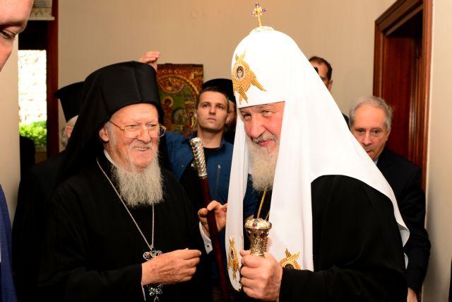 Ενταση μεταξύ Οικουμενικού Πατριαρχείου και Πατριαρχείου Μόσχας