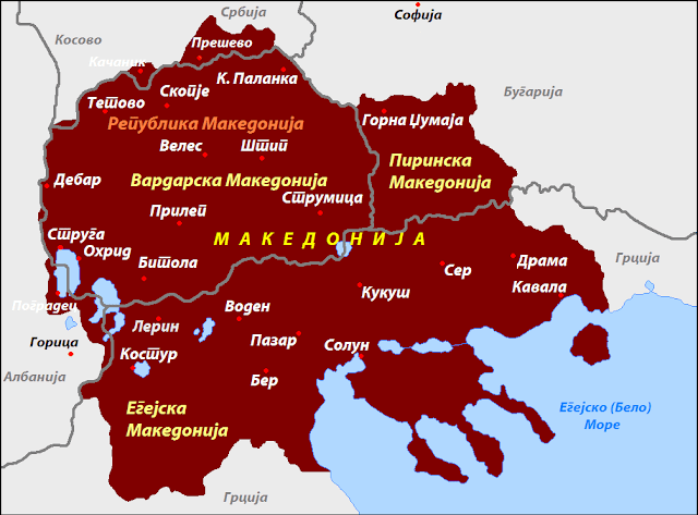 Το Δημοψήφισμα  στα Σκόπια για  την… «Μακεδονία»