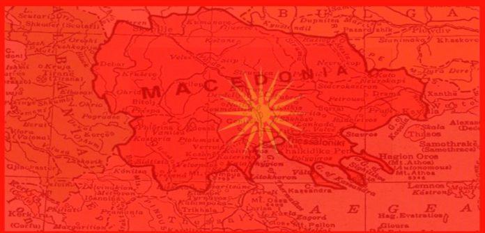 """Μια ζωή κ@ριόληδες οι Άγγλοι – To Foreign Office χρηματοδοτεί μυστικά το """"ΝΑΙ"""" στα Σκόπια"""