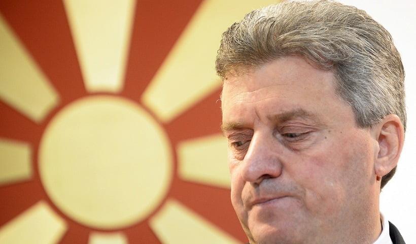 Σκόπια: Άνω – κάτω η κυβέρνηση με την πινακίδα «Δημοκρατία της Μακεδονίας» – Διάβημα από την Αθήνα