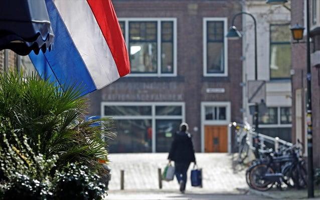 Ολλανδία: Απέλαση δύο Ρώσων πρακτόρων