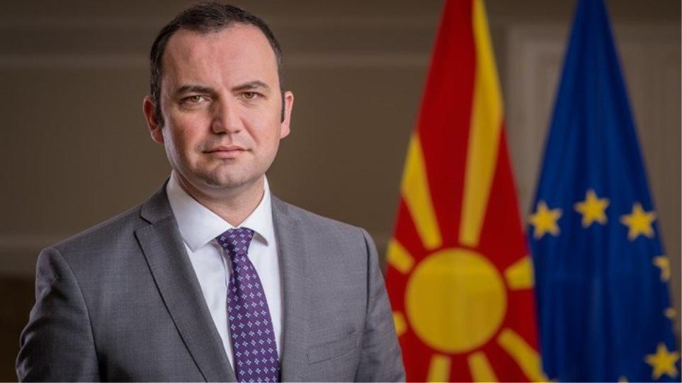 Υπογράφοντας τη Συνθήκη των Πρεσπών, διαπράξατε εθνικό και ιστορικό έγκλημα -Σκόπια: Η «μακεδονική» γλώσσα να γίνει μία από τις επίσημες της ΕΕ