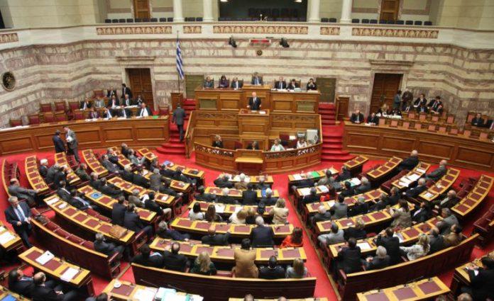 Διώξτε τους χουντοφασίστες από τη Βουλή των Ελλήνων