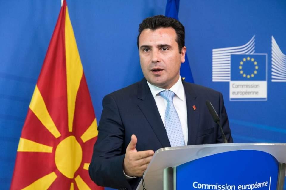 Σκόπια: Υπουργός επανέφερε πινακίδα με το προηγούμενο όνομα της χώρας