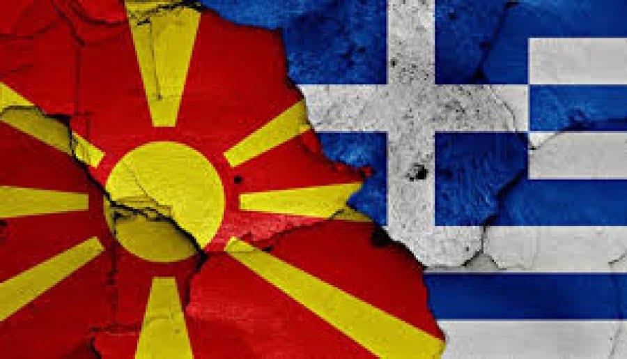 Η πΓΔΜ επιστρέφει το φλέγον ζήτημα της συμφωνίας των Πρεσπών στην Αθήνα ανοίγοντας τον δρόμο για πολιτικές εξελίξεις