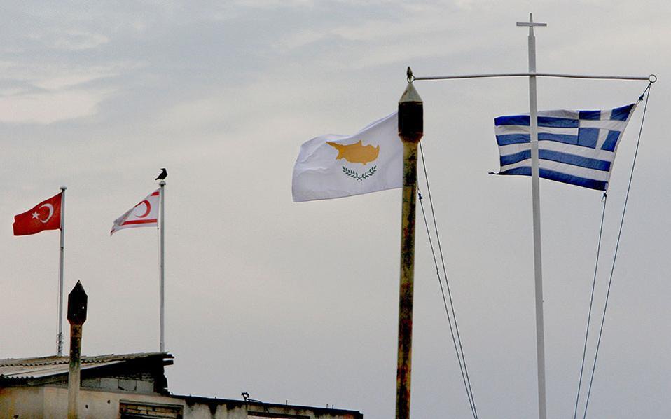 Επαναρχίζει σύντομα ο διάλογος για το Κυπριακό με βάση τη χαλαρή ομοσπονδία