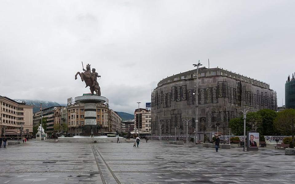 """Σκληρή γραμμή VMRO στα Σκόπια, που ζητεί εκλογές – Ο Ζάεφ προσδοκά αποστασία """"γενναίων βουλευτών του VMRO-DPMNE"""""""