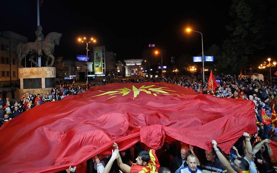 Εκκλησία Σκοπίων: To όνομα της εκκλησίας και της χώρας να παραμείνει «Μακεδονία»