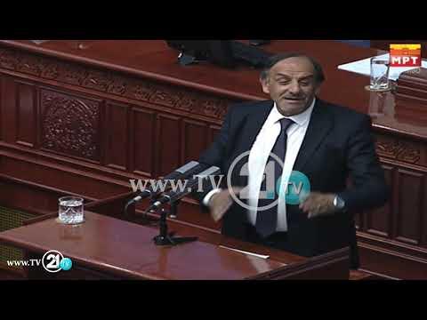 Σκοπιανός βουλευτής ευχαρίστησε τον Τσίπρα για τη Συμφωνία των Πρεσπών (βίντεο)