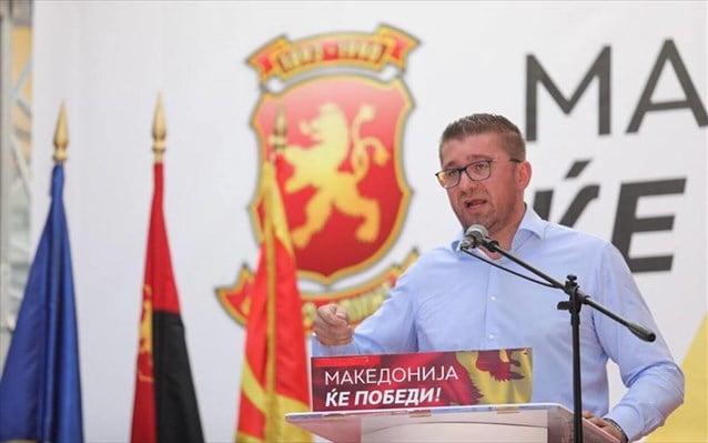 ΠΓΔΜ: Πλήρη αποκήρυξη της Συμφωνίας και πρόωρες εκλογές ζητεί από τον Ζάεφ το VMRO