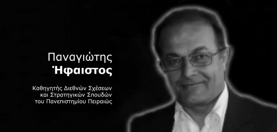 Π. Ήφαιστος: Τα Στρατηγικά παίγνια σε Βαλκάνια και Ανατολική Μεσόγειο – Φουντώνει ο γεωπολιτικός ανταγωνισμός στα Βαλκάνια