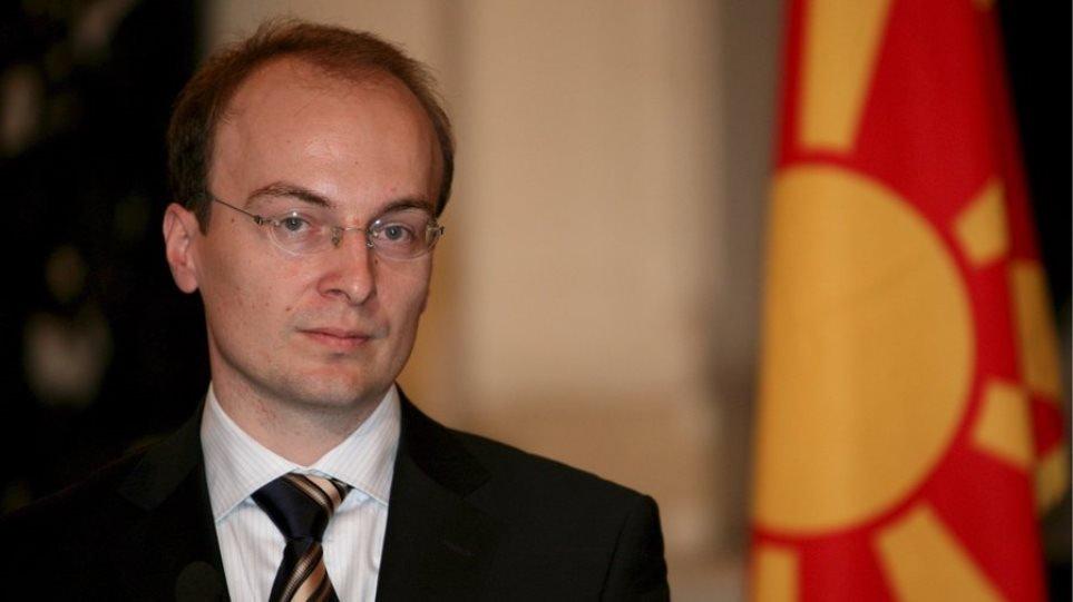 Σκόπια: Βουλευτές του VMRO καταγγέλλουν εκφοβισμό για να στηρίξουν τις συνταγματικές αλλαγές