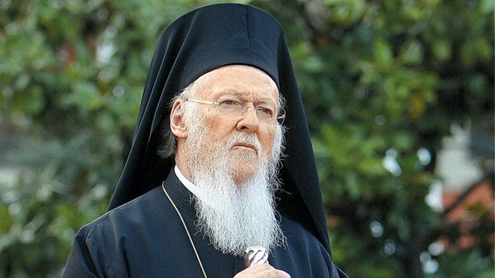Το Οικουμενικό Πατριαρχείο δεν αναγνωρίζει αυτοκεφαλία στην σχισματική εκκλησία των Σκοπίων