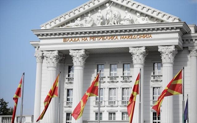 Σκοπιανό: Εντός της εβδομάδας το β' στάδιο – Ενστάσεις από τα αλβανικά κόμματα – Θέλουν την αλβανική επίσημη γλώσσα του κράτους