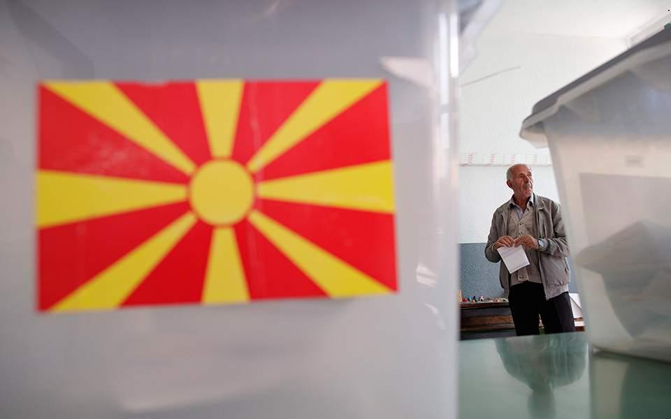 H διαφορετική προσέγγιση Ρωσίας και Κίνας για την ΠΓΔΜ