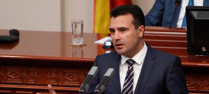 ΠΓΔΜ: Βρήκε τους 80 βουλευτές ο Ζάεφ -Πέρασαν οι συνταγματικές αλλαγές