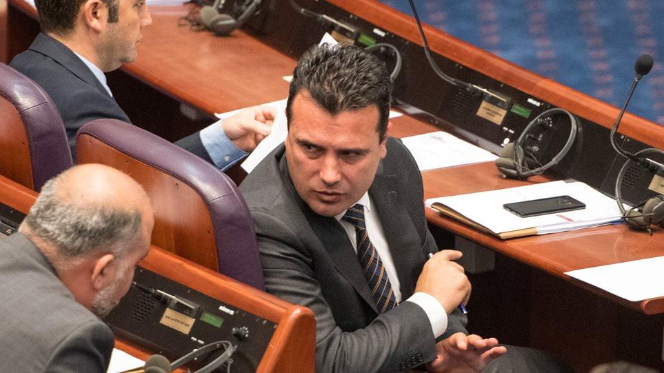 """Ο Ζάεφ έπαθε """"ΣΥΡΙΖΑ"""" και παίζει με τις λέξεις – Το όνομα «Μακεδονία» δεν αλλάζει, αλλά συμπληρώνεται"""