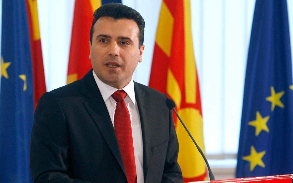 ΠΓΔΜ: Ο Ζάεφ καταθέτει τις προτάσεις για το σύνταγμα