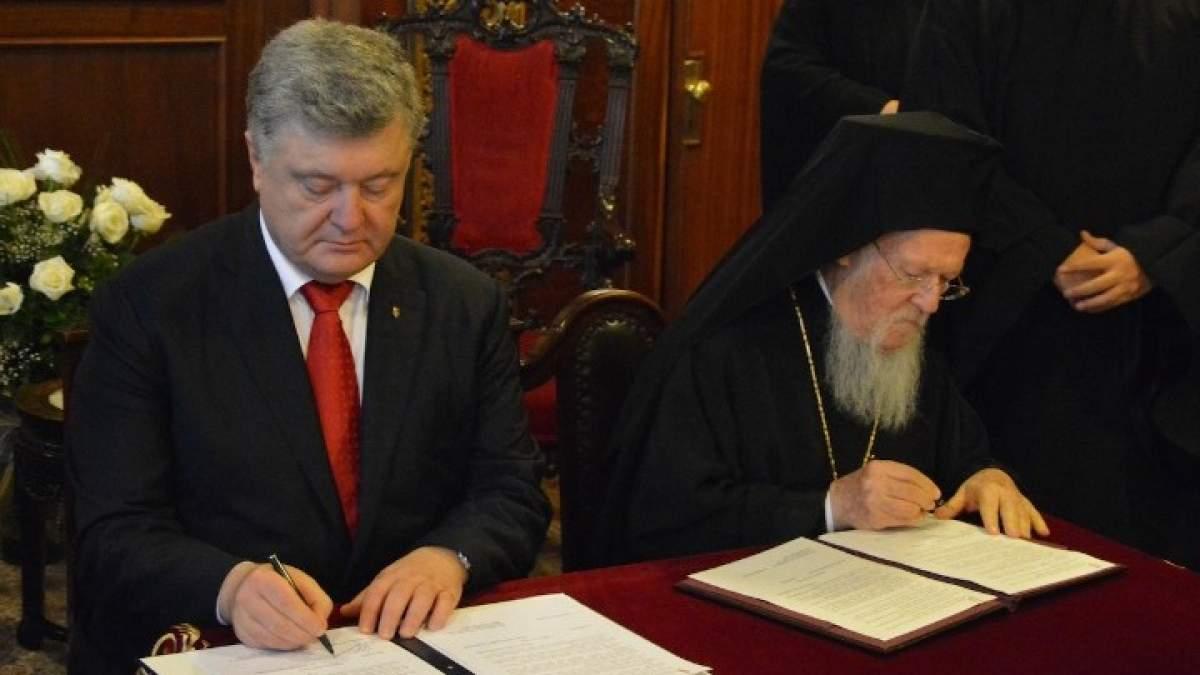 Σύμφωνο Συνεργασίας υπέγραψαν ο Οικουμενικός Πατριάρχης και ο Πρόεδρος της Ουκρανίας